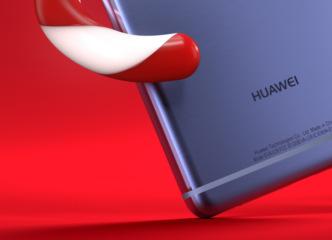 Huawei Xmass